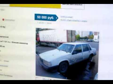 Продажа авто с пробегом   объявления, иномарки 29