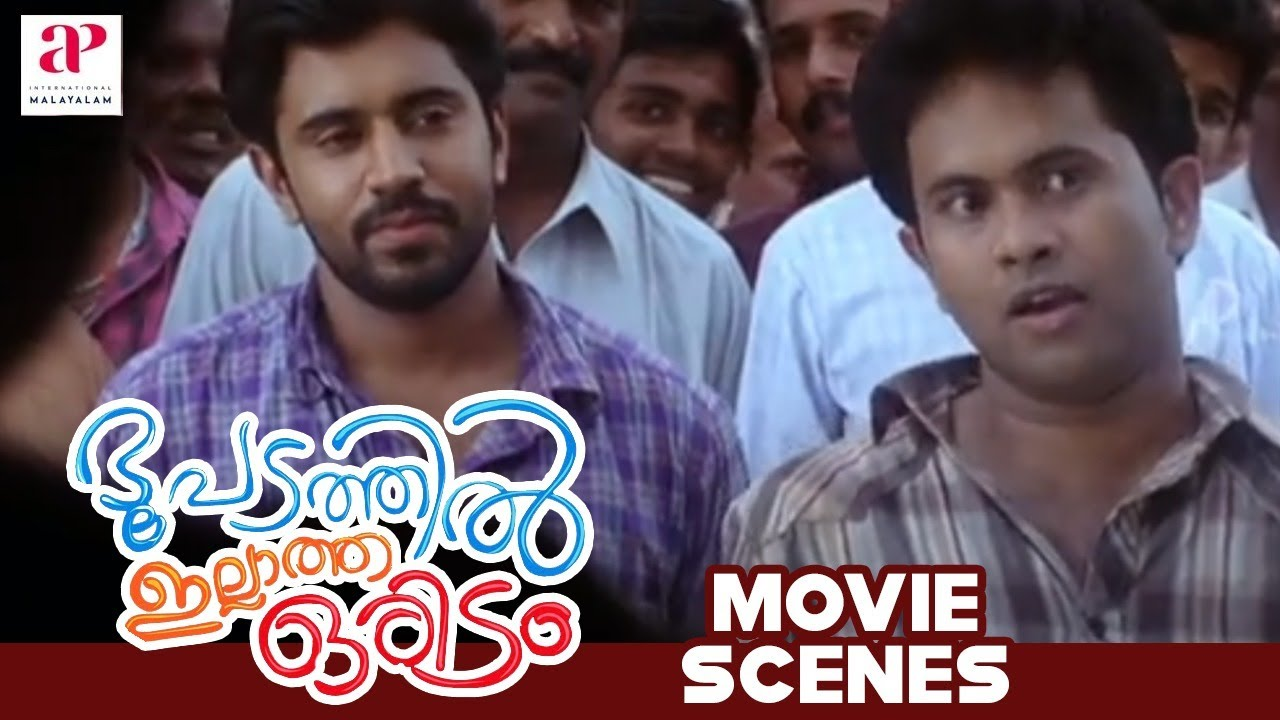 Bhoopadathil Illatha Oridam Movie Scenes | Iniya's Triumphant Welcome By Villagers | Nivin Pauly