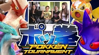 TOURNOI POKKEN TOURNAMENT Guillaume & Kim VS xPikami & Neijann | Wii U FR