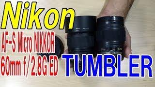 Nikon レンズ タンブラー 完全に ニコン のいたずらですww こんな精工に...