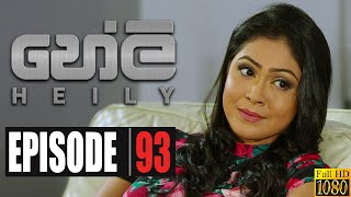 Heily | Episode 93 28th May 2020 Thumbnail