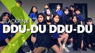 [ Beginner Class ] BLACKPINK - (DDU-DU DDU-DU) (CBznar Remix) K-LUCY Choreography.