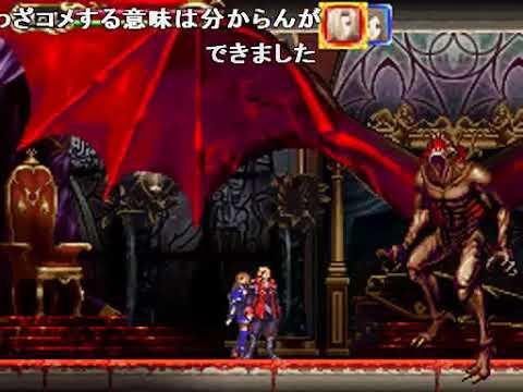 城 オブ ギャラリー 悪魔 ラビリンス ドラキュラ