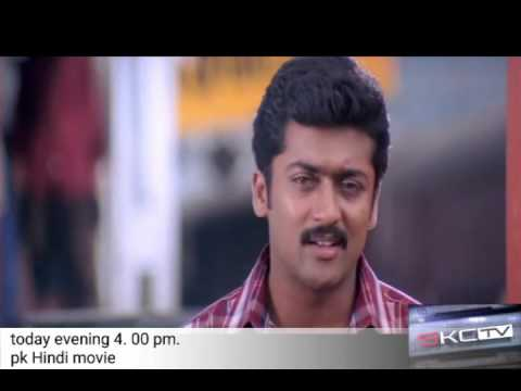 Unnai Ninaithu (English: Thinking About You) Tamil Film climax