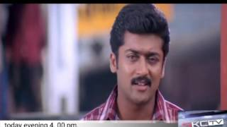 Unnai Ninaithu (English: Thinking About You) Tamil Film climax