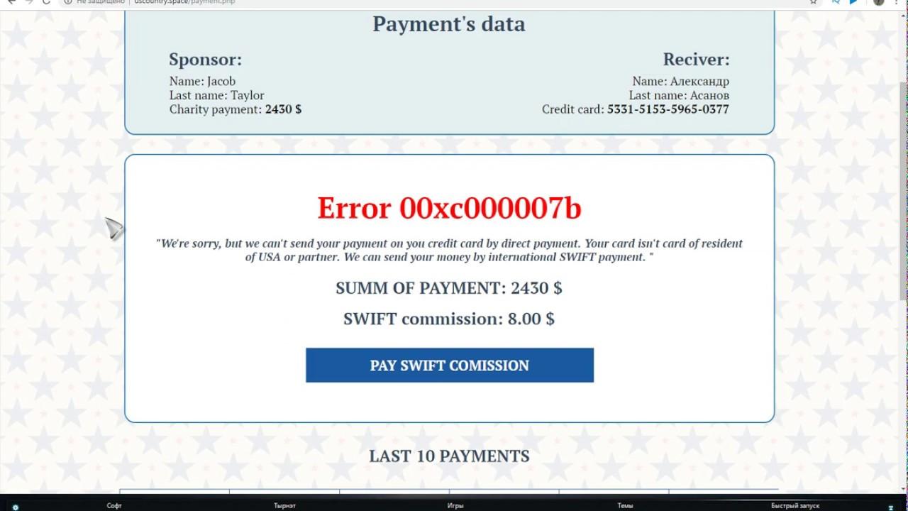 онлайн заявка на кредит в восточный банк экспресс