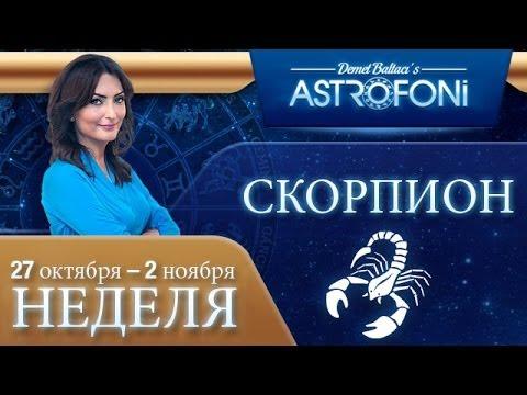 Ознакомиться с рекомендациями астрологов не помешает никому.