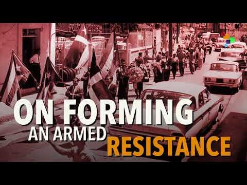 Puerto Rican Resistance - The Jayuya Uprising