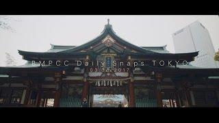 Video BLACKMAGIC POCKET CINEMA CAMERA / bmpcc daily snaps TOKYO (03.30.2017) download MP3, 3GP, MP4, WEBM, AVI, FLV Agustus 2018