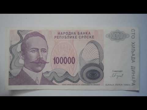 100000 Serbian Dinar Banknote - One Hundred Thousand Serb Republic Dinar 1993 bill