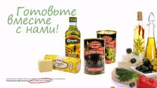 Салат из оливок и маслин.avi
