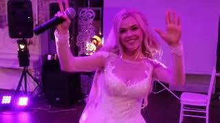 Невеста поёт песню жениху. Свадебный подарок. Инстадрама. Светлана Лобода.
