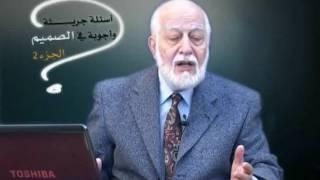 حقيقة جهنم في الاسلام - ردًا على قناة الحياة الحلقة 12 - 4