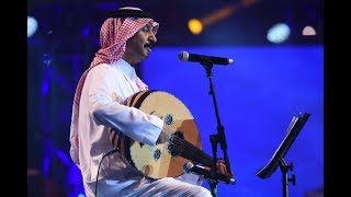 Abadi Al johar Hobak Sama-حبك سما عبادي الجوهر من حفلة جدة2019