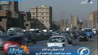 بالفيديو.. «قبل ما تنزل» تعرف على الأماكن المزدحمة في شوارع القاهرة