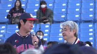 東京ヤクルトスワローズ2016の出陣式の現地映像です。 最初に登場したの...