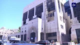 البنك المركزي يؤكد قدرة القطاع المصرفي على تحمل الصدمات المرتفعة - (28-7-2018)