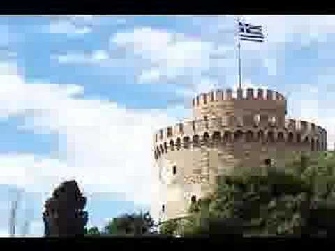 The Proud Greek Land of Macedonia