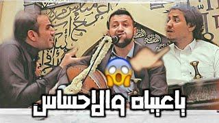 ثلاث اغاني لا أحد يستطيع أن يؤديها مثل الملك حمود السمه [شاهد والحكم لك...!!؟🙄]|2020