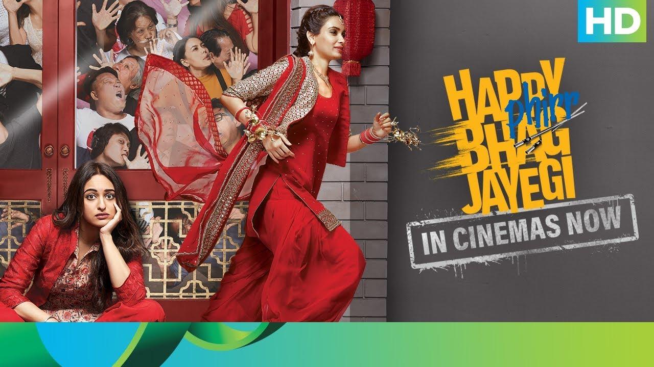 Happy Phirr Bhag Jayegi In Cinemas Now
