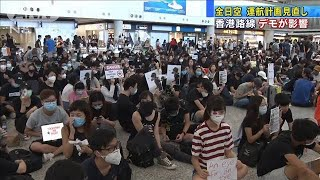 香港デモが影響 全日空が路線を縮小へ(19/11/02)