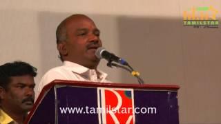 Kodambakkam Kokila Movie Audio Launch Part 2
