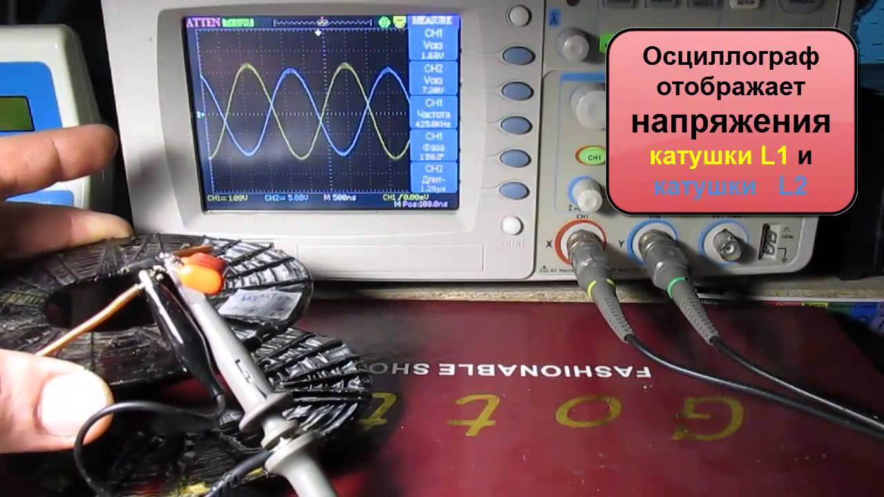схема подкючения трансформатора тока класса 05s
