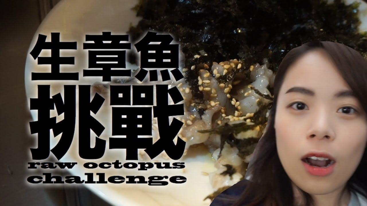 [VLOG]到廣藏市場只吃綠豆煎餅你就遜掉了|眾多美食等你來吃 - YouTube