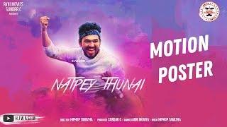 Natpe thunai - Motion Poster HD | Hiphop Tamizha | Sundar C | Khusbhu Sundar #HiphopTamizha2