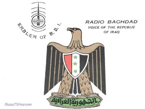 Radio Baghdad - Iraq recorded on 18.02.1991.