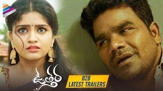 Utthara B2B Release Trailers | Sreeram | Karronya | Venu Tillu | 2020 Latest Telugu Movies
