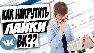 isay платные опросы как легко и быстро зарабатывать в евро на онлайн опросах
