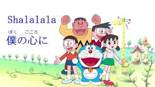 Doraemon Opening Song - Yume Wo Kanaete Doraemon - Cover By Kia