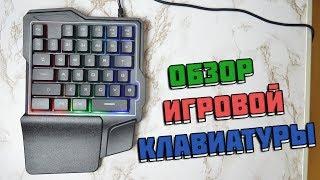 Обзор игровой клавиатуры K7 из Китая+КОНКУРС БЕЗ РЕПОСТОВ