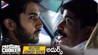 Pressure Cooker Deleted Comedy Scene | Rahul Ramakrishna | Sai Ronak | 2020 Latest Telugu Movies