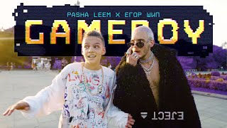 Pasha Leem, ЕГОР ШИП - GĄME BOY (mood video, 2020)