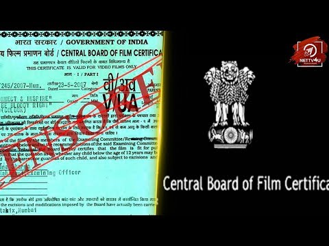 How Censor Board Works | Central Board of Film Certification - Explained