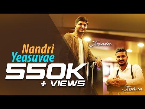 Nandri Yeasuvae   Latest Tamil Christian Song   Jeswin Samuel