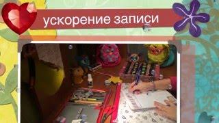 Видео обзор - пример как можно оформлять Личный Дневник (ЛД)(Хочу показать вам пример ведения личного дневника (ЛД), этот обзор в основном я сделала для для своих подруж..., 2015-01-20T21:03:18.000Z)