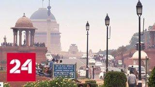 Без каст и бедности: Индия проголосовала за новую страну - Россия 24