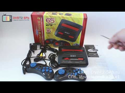 Magistr Drive +65 игр - обзор игровой приставки Sega