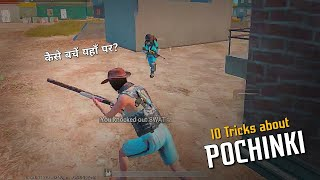 👉 Simple Trick to survive in Pochinki with you Squad | Gamexpro