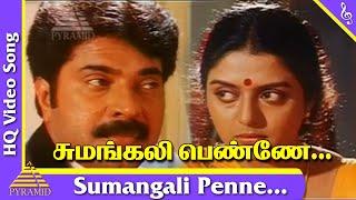 Sumangali Penne Video Song   Cinema Shooting Tamil Movie Songs   Mammootty   Bhanupriya   Vidyasagar