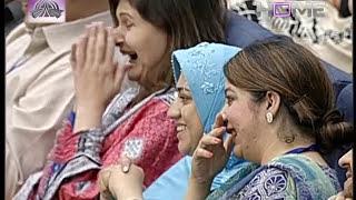 Repeat youtube video mazahiya mushaira