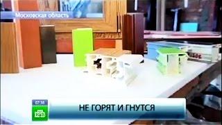 видео Остекление квартир