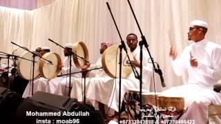 المطوع يغش ( مصقاعين ) _ الفنان ابراهيم الناجم ,, فرقة المالكي البحرينية 2017