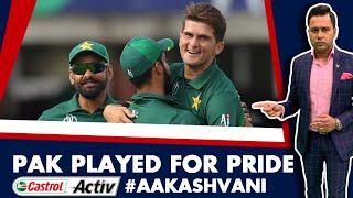 #CWC19: PAKISTAN played for PRIDE   Castrol Activ #AakashVani