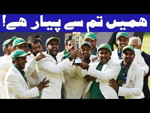 Pakistan Beat India - Win Champions Trophy 2017 - Special Transmission - Happy Father Day India