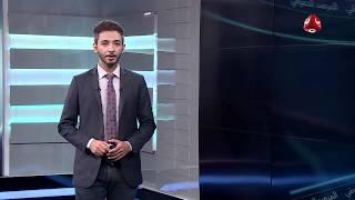حوثنة الوظيفة العامة.. ابعاد وفصل واحلال | المرصد الحقوقي | تقديم اسامة سلطان | 13 - 11 - 2018