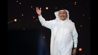مقتطفات حفل اسطورة الغناء فنان العرب محمد عبده في جدة 2021